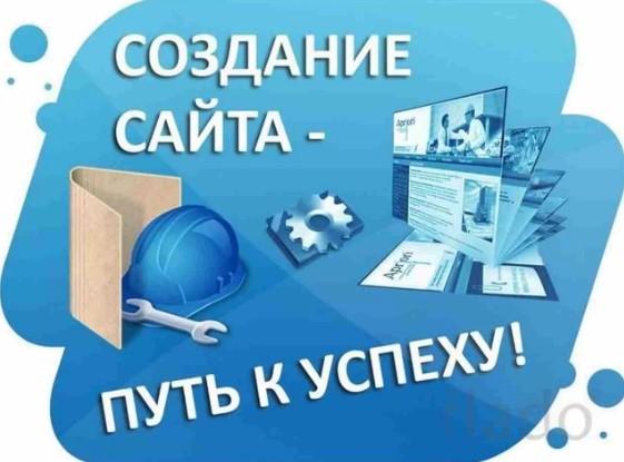 Сайт для заработка